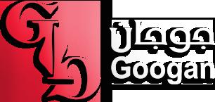 ترجمة العقود والشهادات footer-logo.png